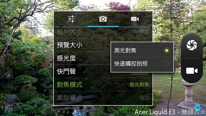 Screenshot_2014-05-31-17-51-28.jpg