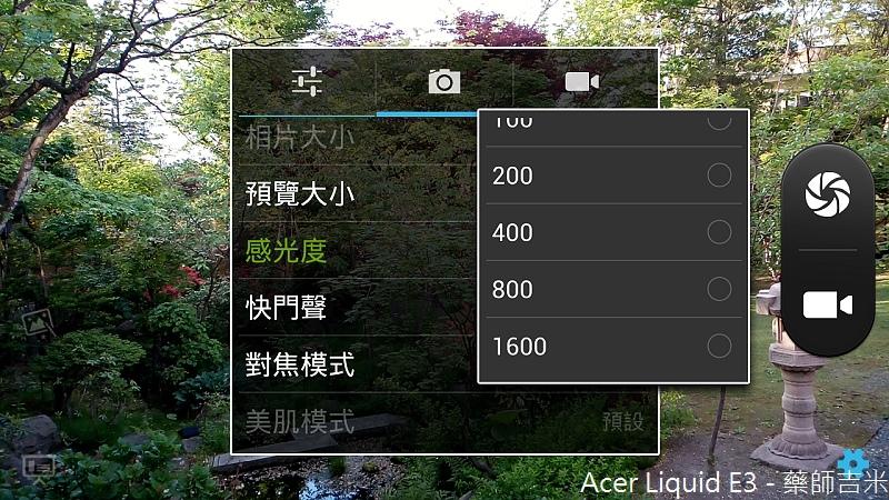 Screenshot_2014-05-31-17-51-38.jpg
