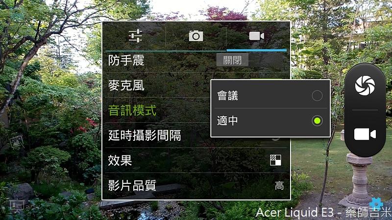 Screenshot_2014-05-31-17-51-52.jpg