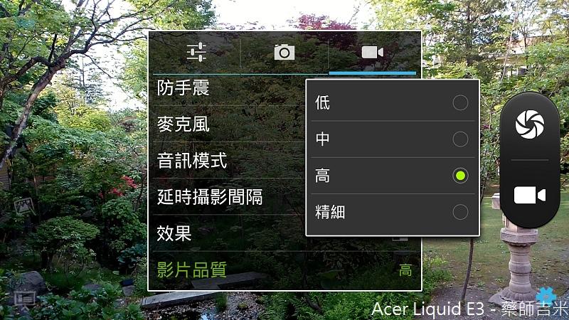 Screenshot_2014-05-31-17-52-07.jpg