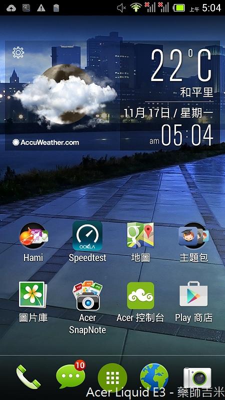 Screenshot_2014-11-17-05-04-46.jpg