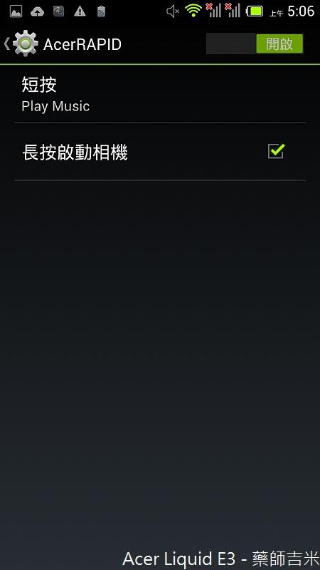 Screenshot_2014-11-17-05-06-39.jpg