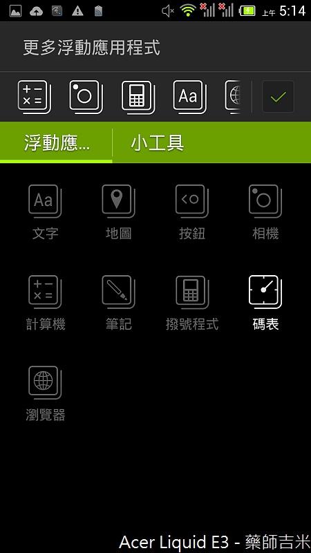 Screenshot_2014-11-17-05-14-33.jpg