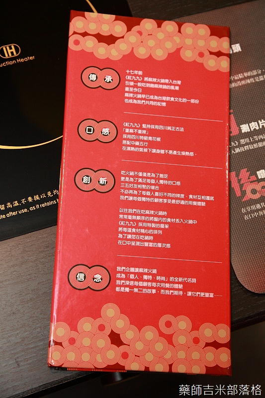 Red99_019.jpg