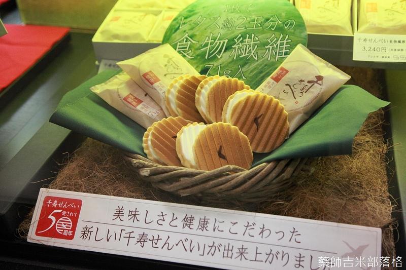 kogetsu_002.jpg