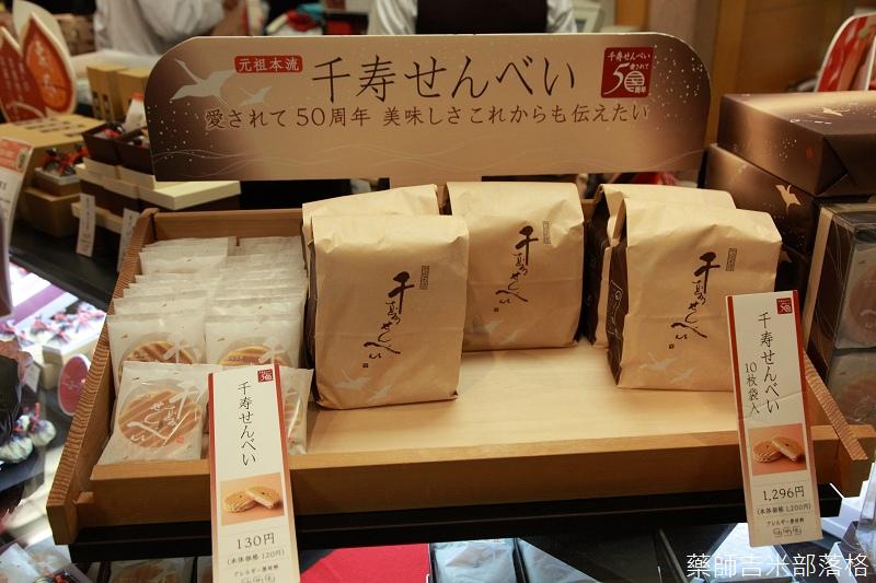 kogetsu_010.jpg