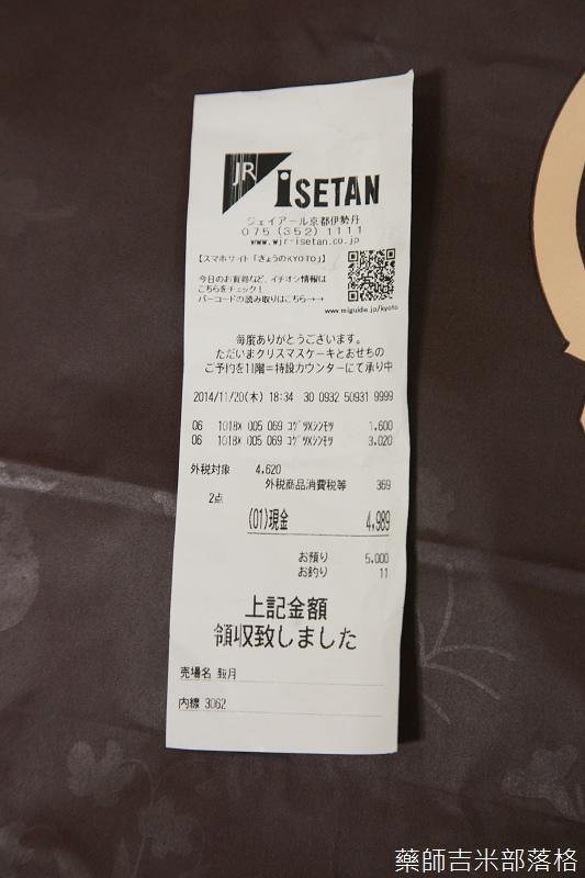 kogetsu_033.jpg