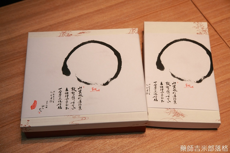 kogetsu_037.jpg