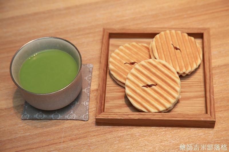 kogetsu_052.jpg
