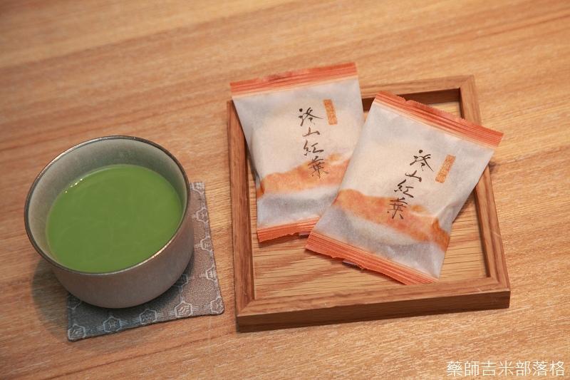 kogetsu_063.jpg