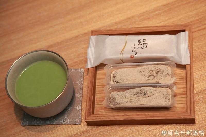 kogetsu_096.jpg