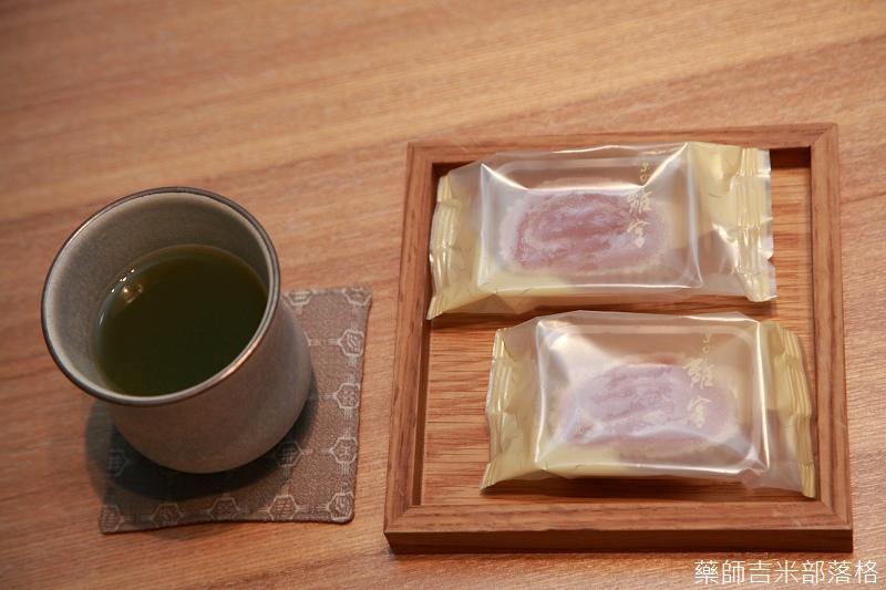 kogetsu_129.jpg