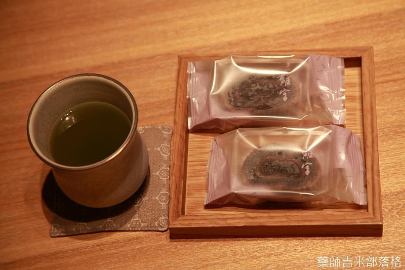 kogetsu_136.jpg