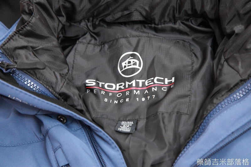Stormtech_004.jpg