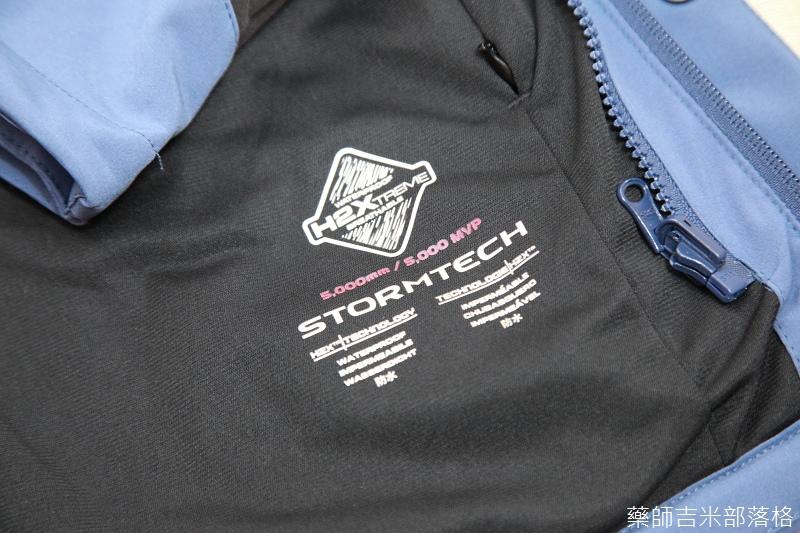 Stormtech_017.jpg