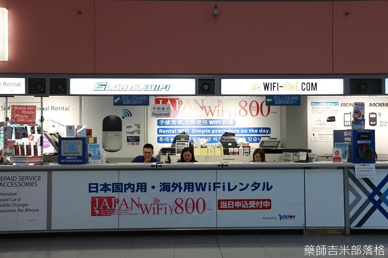 Global_WIFI_041.jpg