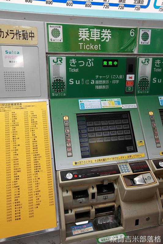 Tokyo_2014_01_006.jpg