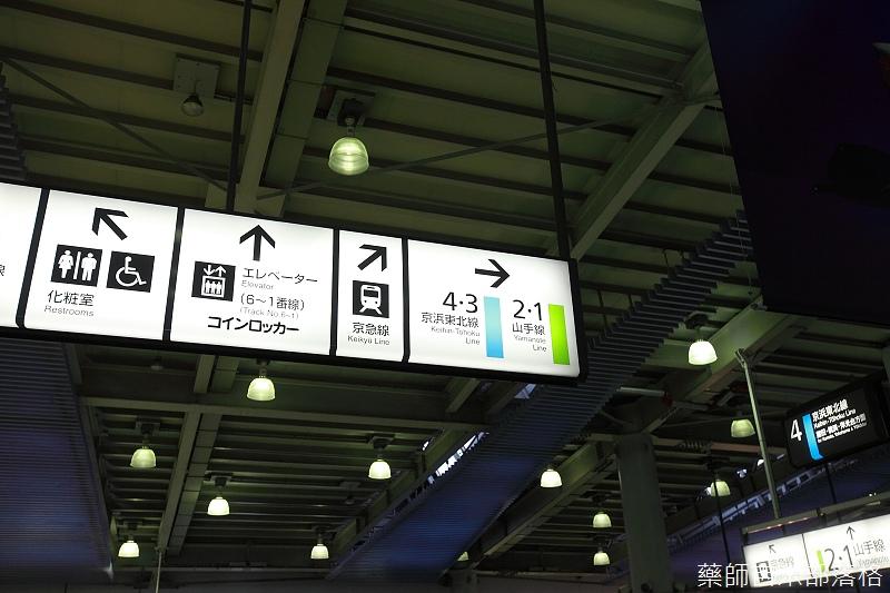 Tokyo_2014_01_012.jpg