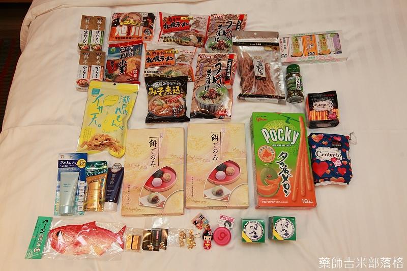 Tokyo_2014_01_164.jpg