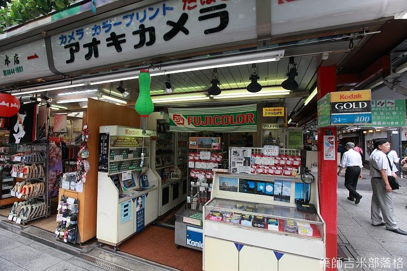 Tokyo_2014_02_077.jpg