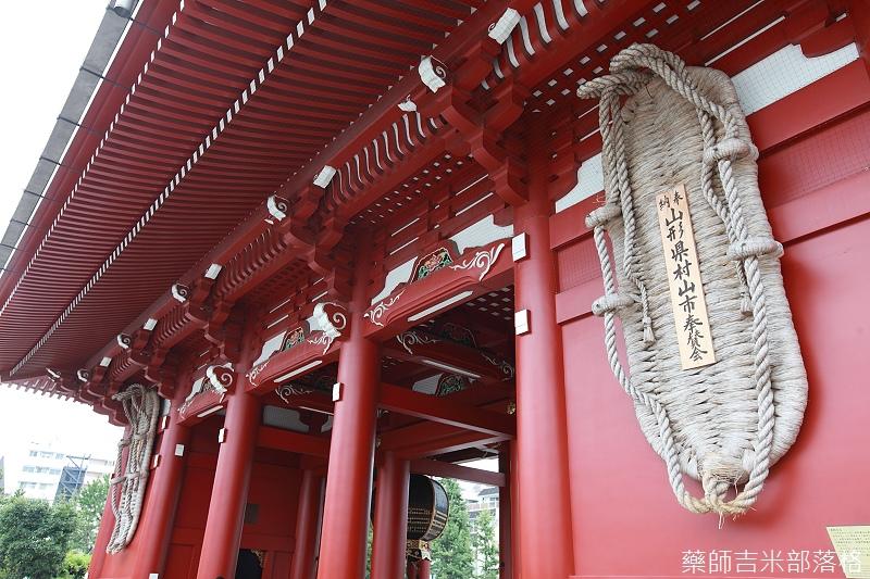 Tokyo_2014_02_090.jpg