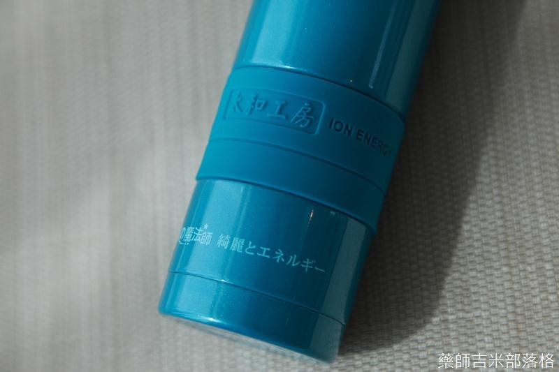 ion_031.jpg