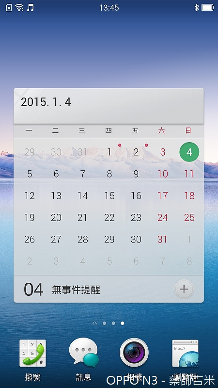 Screenshot_2015-01-04-13-45-44-174.jpg