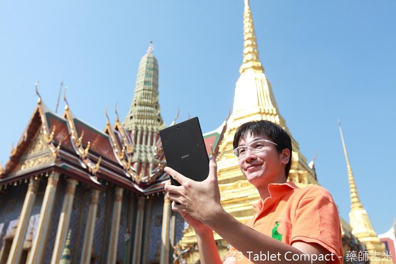 Sony_Z3_Tablet_149.jpg