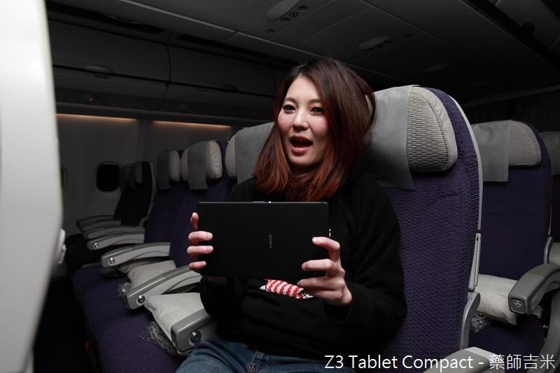 Sony_Z3_Tablet_148.jpg