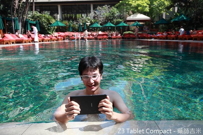 Sony_Z3_Tablet_166.jpg