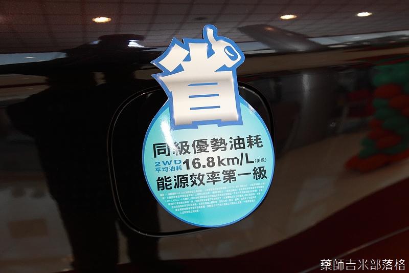 Mitsubishi_252.jpg