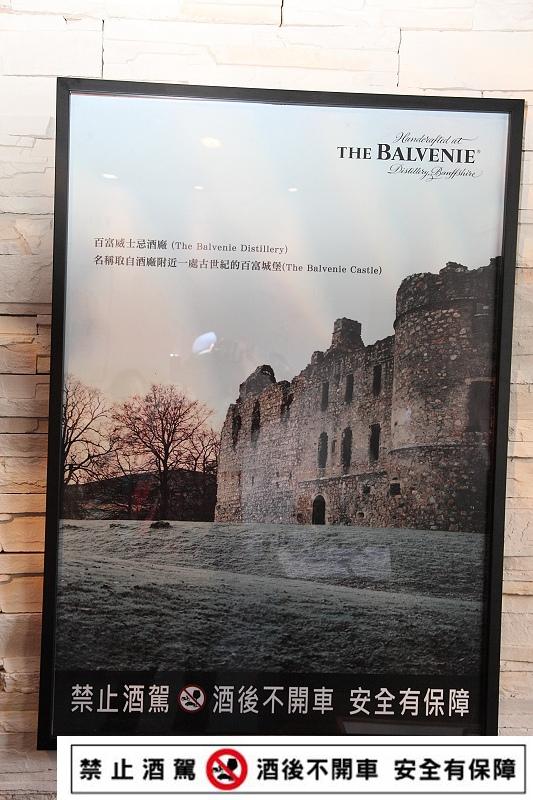 BALVENIE_018.jpg