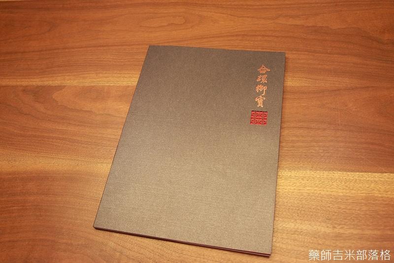 Hehuan_325.jpg