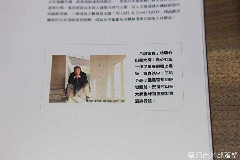 Hehuan_329.jpg