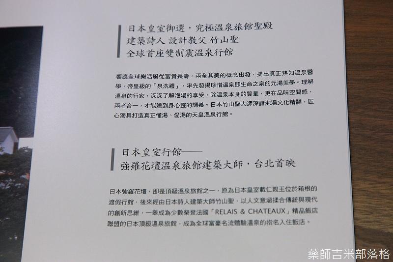 Hehuan_336.jpg