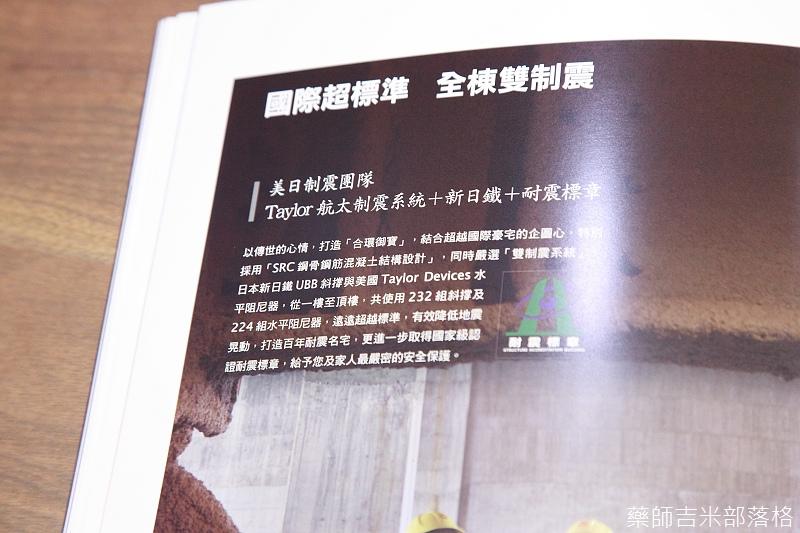 Hehuan_340.jpg