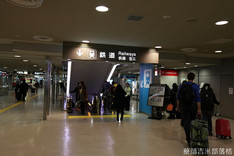 Tokyo_150110_002.jpg