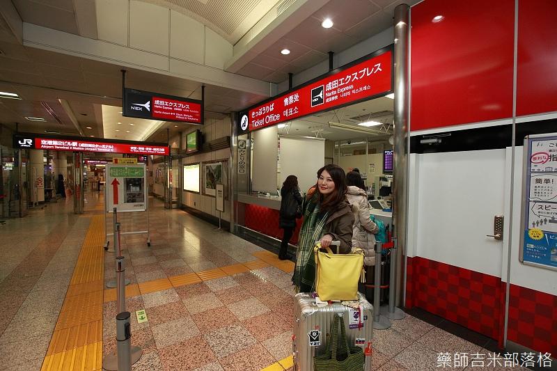 Tokyo_150110_009.jpg