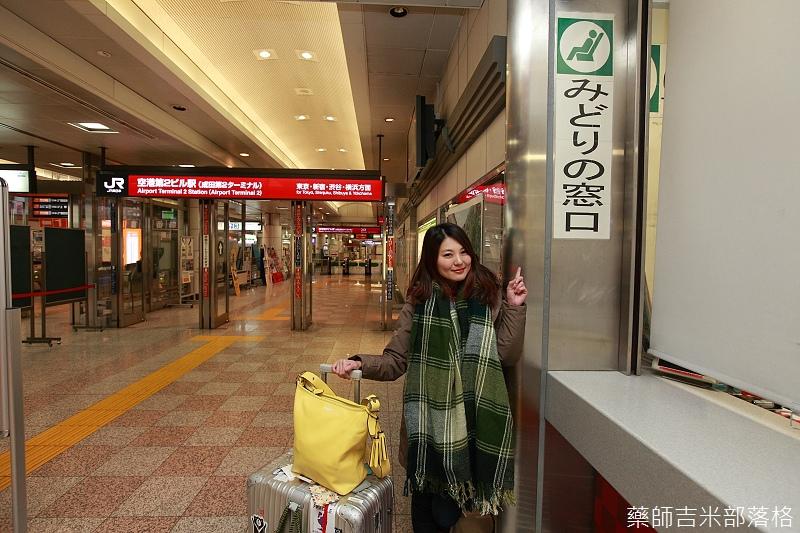 Tokyo_150110_011.jpg