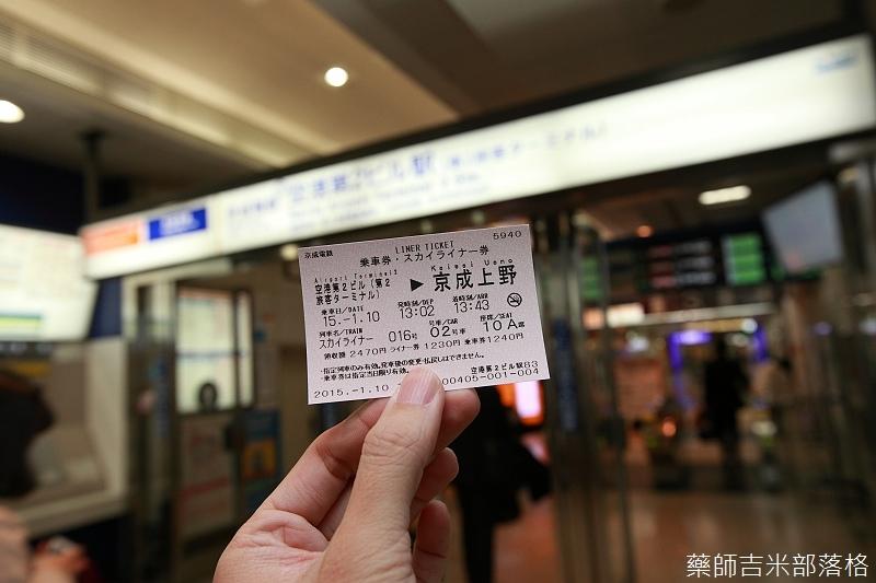 Tokyo_150110_014.jpg