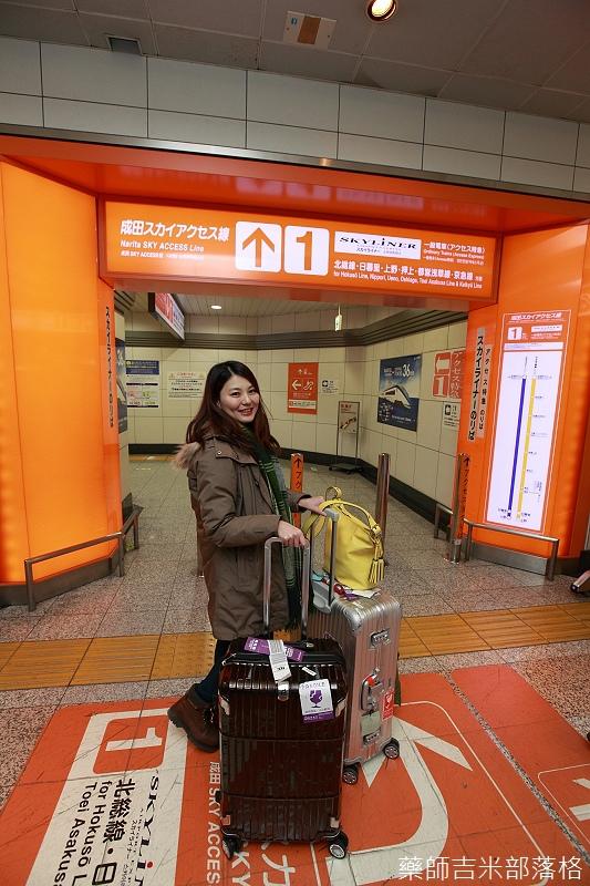 Tokyo_150110_016.jpg