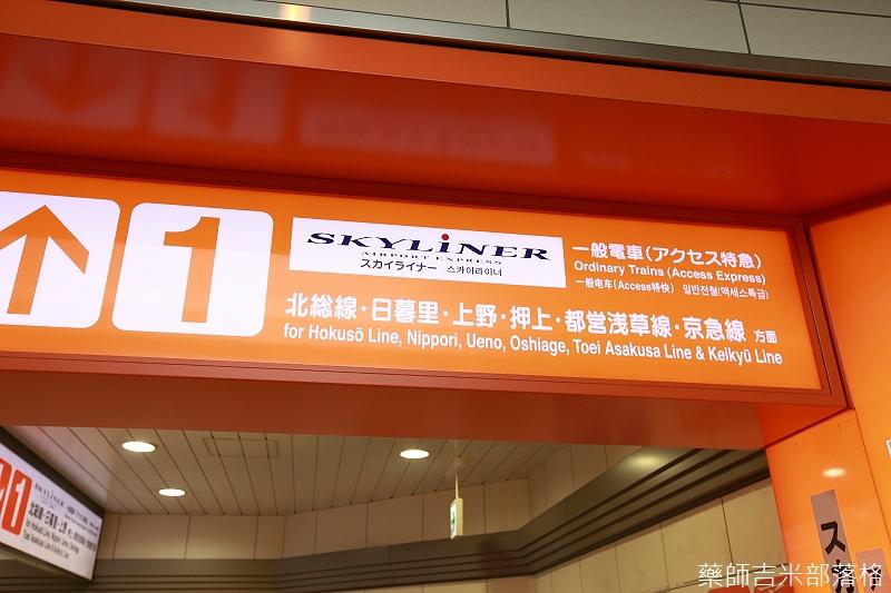 Tokyo_150110_017.jpg