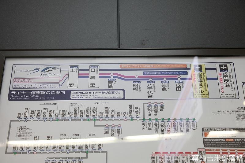 Tokyo_150110_021.jpg