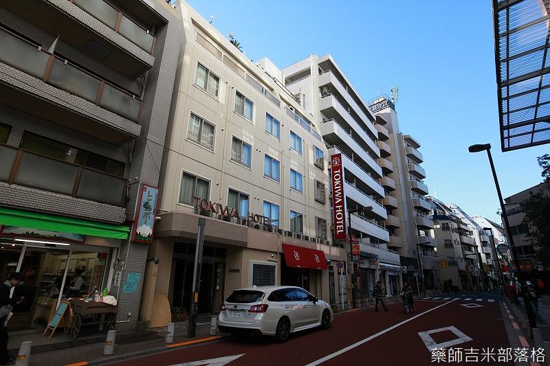 Tokyo_150110_046.jpg