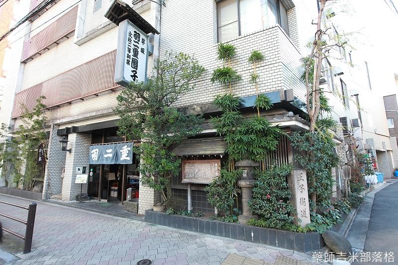 Tokyo_150110_059.jpg