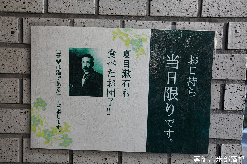 Tokyo_150110_068.jpg