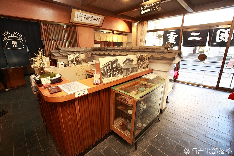 Tokyo_150110_077.jpg