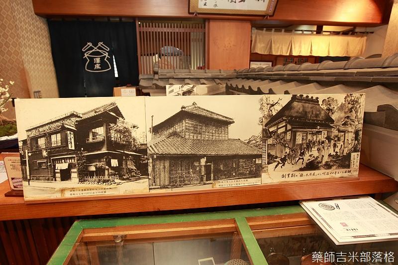 Tokyo_150110_079.jpg