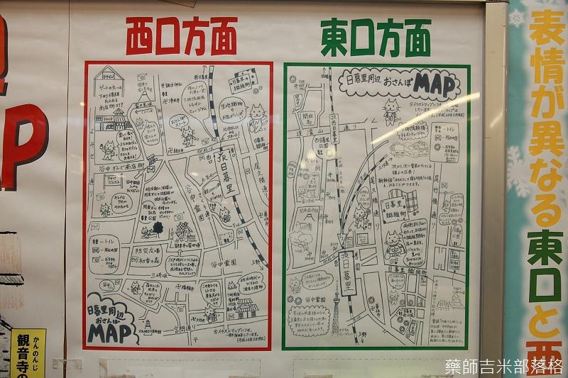 Tokyo_150110_097.jpg