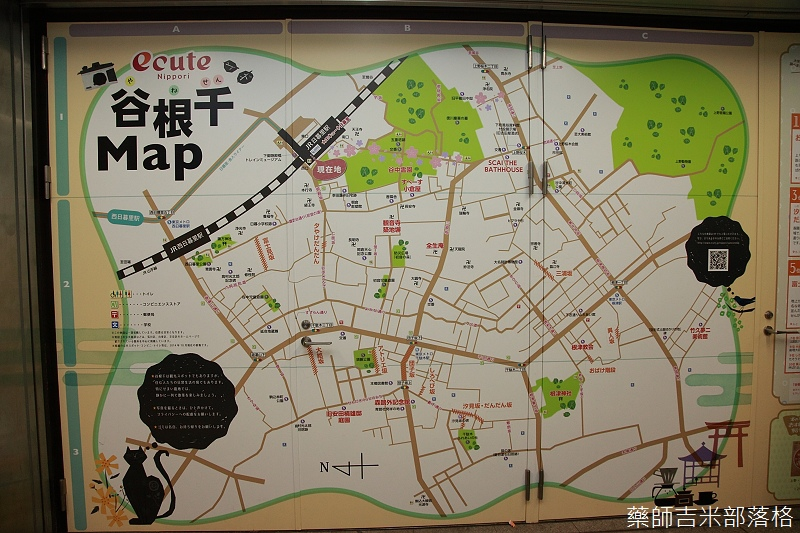 Tokyo_150110_100.jpg